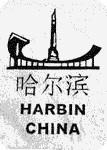 Harbin_Logo_klein